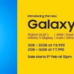 Samsung Galaxy M10 Next Sale Date